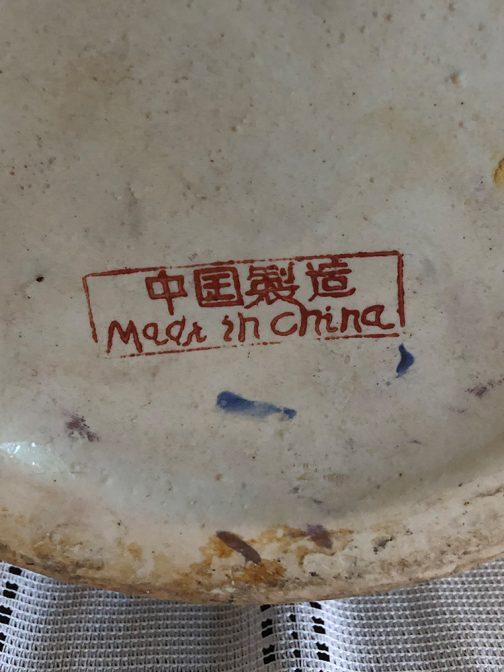 Antique Chinese Vase, Antique Chinese Vases, Chinese Vase, Old Made In China Vase